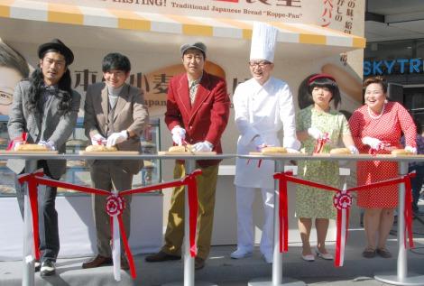 『1日限定! 国産小麦試食堂』開店式の模様 (C)ORICON NewS inc.