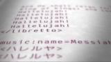ノイタミナムービー第2弾「Project Itoh」『ハーモニー』(11月13日公開)(C)Project Itoh/HARMONY
