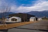 2015年グッドデザイン金賞に選ばれた、一級建築士事務所スターパイロッツと長野県木島平村が手掛ける『道の駅FARMUS木島平』