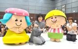 『ママモコモてれび』トークショーを行った(左から)小島慶子、上田まりえアナ (C)ORICON NewS inc.