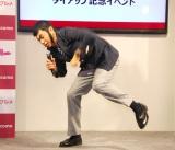 NTTドコモ『dグルメ』×映画『俺物語!!』タイアップ企画PRイベントに出席した小島よしお (C)ORICON NewS inc.