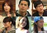 ドラマ『トランジットガールズ』に出演する(上段左から)YOU、菅谷哲也、山里亮太、(下段左から)島袋聖南、筧美和子、伊東大輝