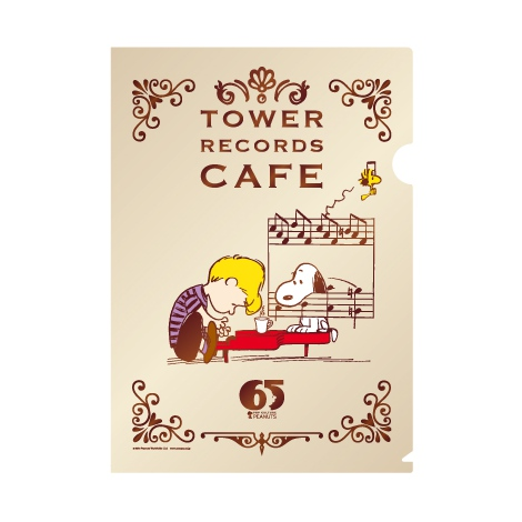 『スヌーピー × TOWER RECORDS CAFE A4 クリアファイル』(税抜価格:200円) (C)2015 Peanuts Worldwide LLC www.snoopy.co.jp