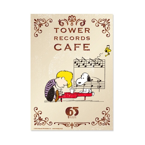 『スヌーピー × TOWER RECORDS CAFE B6 ノート』(税抜価格:500円) (C)2015 Peanuts Worldwide LLC www.snoopy.co.jp