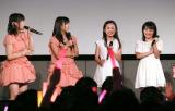 カントリー・ガールズに新メンバー加入 写真左から嗣永桃子、稲場愛香、新メンバーの梁川奈々美、船木結