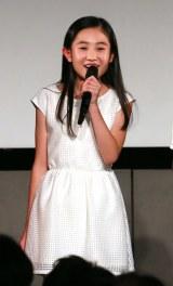 新メンバーの梁川奈々美(13) ハロプロの研究生・神奈川県出身