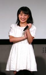 新メンバーの船木結(13) ハロプロの研究生・大阪府出身