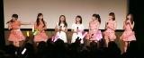 都内で実施された『カントリー・ガールズ1周年記念イベント&嗣永桃子復活祭!』の模様