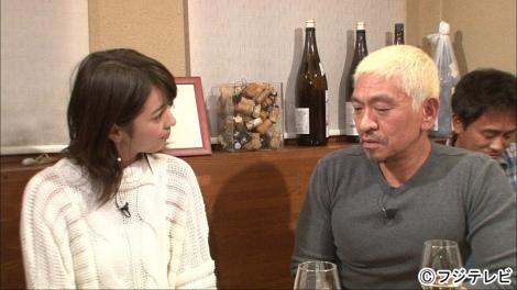 11月6日放送、フジテレビ系『ダウンタウンなう』2時間スペシャルに出演する柳ゆり菜と松本人志(ダウンタウン)が即興芝居を熱演