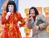 『愛のくに 愛顔のえひめフェスティバル〜アイチじゃないよ、エヒメだよ!〜』オープニングイベントに出席した日本エレキテル連合 (C)ORICON NewS inc.