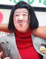『愛のくに 愛顔のえひめフェスティバル〜アイチじゃないよ、エヒメだよ!〜』オープニングイベントに出席した日本エレキテル連合・中野聡子 (C)ORICON NewS inc.