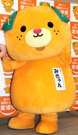 『ゆるキャラグランプリ2015』で優勝を目指す愛媛県のキャラクター・みきゃん (C)ORICON NewS inc.