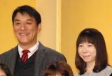 川栄李奈の両親を演じる(左から)ピエール瀧、平岩紙 (C)ORICON NewS inc.