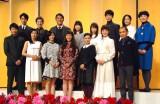 連続テレビ小説『とと姉ちゃん』の追加キャスト発表会見の模様 (C)ORICON NewS inc.