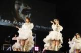 北海道で握手会イベントを行ったAKB48(C)AKS