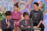 10日放送の日本テレビ『解決!ナイナイアンサー』に出演したオリエンタルラジオの藤森慎吾(C)日本テレビ