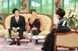 スタジオには18歳の長男も登場し、黒柳徹子とトーク (C)テレビ朝日