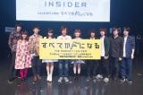 Zepp Tokyoで開催されたLive&先行上映会『すべてがFesになる』出演者が勢ぞろい(左から)シナリオアート、木戸衣吹、加瀬康之、種崎敦美、KANA-BOON