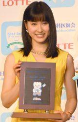 『ベストスマイル・オブ・ザ・イヤー2015』授賞式に出席した土屋太鳳 (C)ORICON NewS inc.