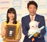 『ベストスマイル・オブ・ザ・イヤー2015』授賞式に出席した(左から)土屋太鳳、松岡修造 (C)ORICON NewS inc.