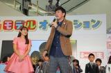 来年小学生の男児が披露したネタを堂々パクる宣言をした岡田(C)ORICON NewS inc.