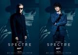 映画『007 スペクター』で2週連続入場者プレゼント実施。12月4日の初日は左のオーベルハウザー(クリストフ・ヴァルツ)、翌週12月12日は右のQ(ベン・ウィショー)のB3キャラクターポスターをプレゼント(C)2015 Metro-Goldwyn-Mayer Studios Inc., Danjaq, LLC and Columbia Pictures Industries, Inc. All rights reserved.