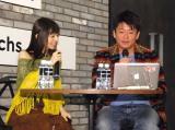 料理研究家・園山真希絵の著書出版イベントの模様 (C)ORICON NewS inc.