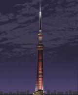 12月17日〜20日の4日間限定、十字型の赤いライトセーバーに見立てたライティング。※ライティングの画像はイメージ。実際とは異なる場合があります(C)TOKYO-SKYTREE (C)2015 Lucasfilm Ltd. & TM. All Rights Reserved.