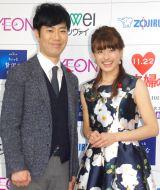 結婚10年もラブラブぶりを披露した藤井隆&乙葉夫妻 (C)ORICON NewS inc.