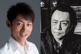 TBS系ドラマ『下町ロケット』後半パート「ガウディ計画編」に小泉孝太郎(左)と世良公則(右)の出演が決定