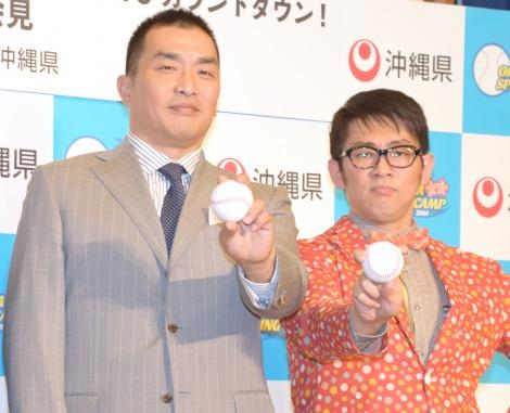 """""""レジェンド""""山本昌(左)に大興奮していたビビる大木(右)=『プロ野球 OKINAWA SPRING CAMP 2016 カウントダウン』記者会見 (C)ORICON NewS inc."""