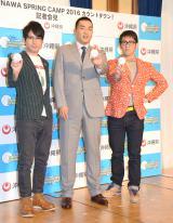 (左から)ザブングルの松尾陽介、山本昌、ビビる大木 (C)ORICON NewS inc.