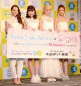 プリンススノーリゾート2014-2015『ゲレンデのMr.Snowman』任命式に出席したE-girls(左から)Shizuka、鷲尾伶菜、Ami、藤井萩花 (C)ORICON NewS inc.