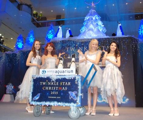 『TWINKLE STAR CHRISTMAS 2015 Twinkle Aurora Tree』点灯式に出席したDream(左から)Shizuka、Aya、Ami、Erie (C)ORICON NewS inc.