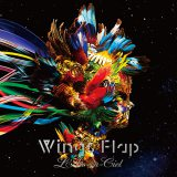 L'Arc〜en〜Ciel「Wings Flap」(12月23日発売)通常盤