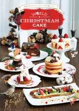 世界のクリスマスケーキを「カフェ&ブックス ビブリオテーク」がおしゃれにアレンジ