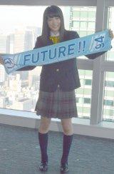 日本テレビ系で12月30日から放送される『第94回全国高校サッカー選手権大会』の11代目応援マネージャーに起用された永野芽郁 (C)ORICON NewS inc.