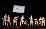 新曲「出すぎた杭は打たれない/ドンデンガエシ/わたし」のリリースイベントに出席したアンジュルム (C)ORICON NewS inc.