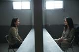 尾野真千子がノーメイクで挑んだ拘置所の面会室でのシーン=Huluオリジナルドラマ『フジコ』 (C)HJホールディングス/共同テレビジョン (C)真梨幸子/徳間書店