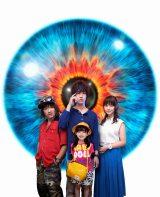 特別ドラマ企画『視覚探偵 日暮旅人』のスピンオフコンテンツ『遺言』がHuluで放送(C)日本テレビ
