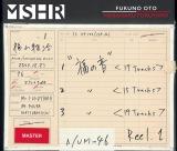福山雅治ベストアルバム『福の音』CDジャケット
