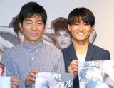 ジャルジャルのヌード写真集『SUPER JARUJARU』発売記念イベントに出席したジャルジャル(左から)後藤淳平、福徳秀介 (C)ORICON NewS inc.