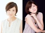 1月スタートのフジテレビ系ドラマ『ナオミとカナコ』で初共演する広末涼子(左)と内田有紀(右)