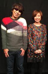TM NETWORKの木根尚登が長女SHAOとインターネットラジオ『木根ラジ!』で共演