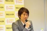 小野大輔=『世界から猫が消えたなら』オーディオブック化記者会見