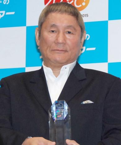 『第9回アンチエイジング大賞2015』授賞式に出席したビートたけし (C)ORICON NewS inc.