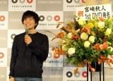 来年の目標を聞かれた宮崎秋人は「当面の目標は大人の男になること」とはにかんだ。(C)De-view