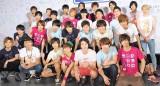 結成10周年記念イベント『10thどこ』を開催したD-BOYSのメンバー28人 (C)ORICON NewS inc.