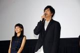 映画『先輩と彼女』完成披露上映会に出席した志尊淳 (C)ORICON NewS inc.