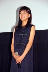 映画『先輩と彼女』完成披露上映会に出席した芳根京子 (C)ORICON NewS inc.
